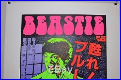Beastie Boys / Frank Kozik / Bruce Lee / Silkscreen Concert Poster Prague 1995