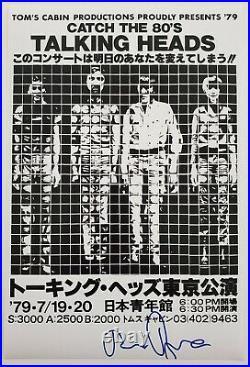 David Byrne Signed Japanese Concert 12x18 Poster Talking Heads Singer LEGEND RAD