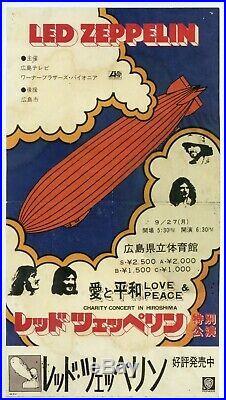 Led Zeppelin 1971 Original Japan Tour Poster Hiroshima Rock Concert Rare XL21