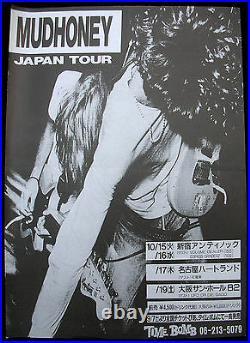 MUDHONEY Japan Tour 1991 CONCERT POSTER Mark Arm Steve Turner PUNK Nirvana MINTY