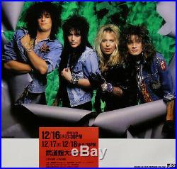 Motley Crue 1987 Japan Tour Rare Concert Poster Nikki Sixx Tommy Lee Vince Neil
