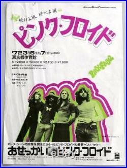 PINK FLOYD mega rare vintage original Tokyo 1972 concert handbill