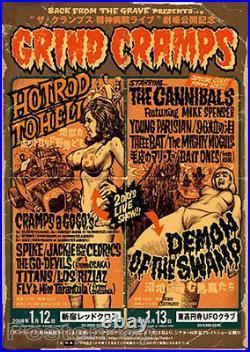 Rockin' Jelly Bean Grind Cramps Japanese Concert Poster Litho Mint Sexy Bikini