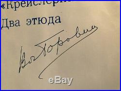 SIGNED orig. 1986 VLADIMIR HOROWITZ POSTER REUNION CONCERT ST. PETERSBURG